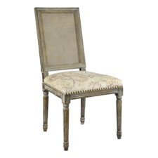 Special Orders (Square Maxwell Side Chair W/ Cane - Grey House)