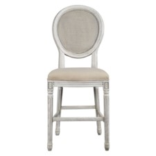 -MADDOX 24IN MESH BACK STOOL