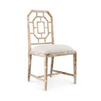 Georgica Side Chair, Natural