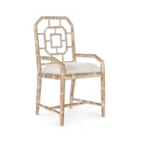 Georgica  Armchair, Natural