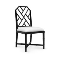 Jardin Side  Chair, Black
