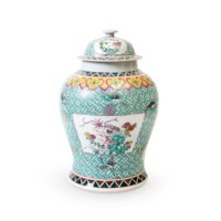 Cathay Temple Jar, Turquoise, Multi-Colored