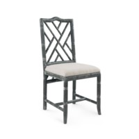 Hampton Side Chair, Gray